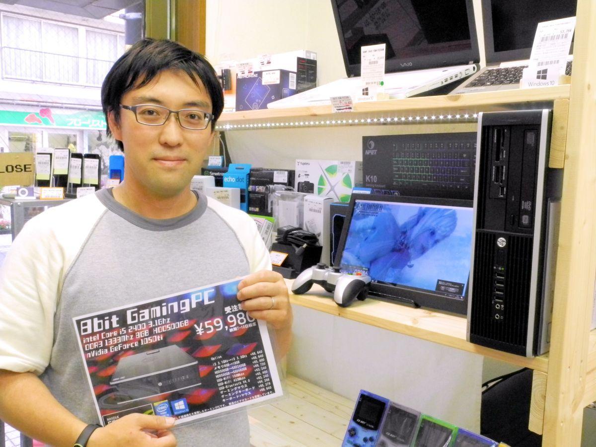 手前に写るのがゲーミングPC。「どれを買えば良いか分からないという人の助けになれれば」と小野崎さん