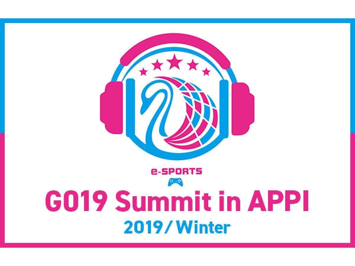 「G019Summit」ロゴ