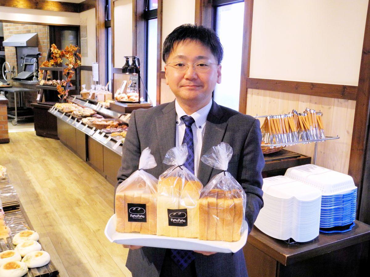 「3つの食パンの味の違いも感じてみて」と白石さん