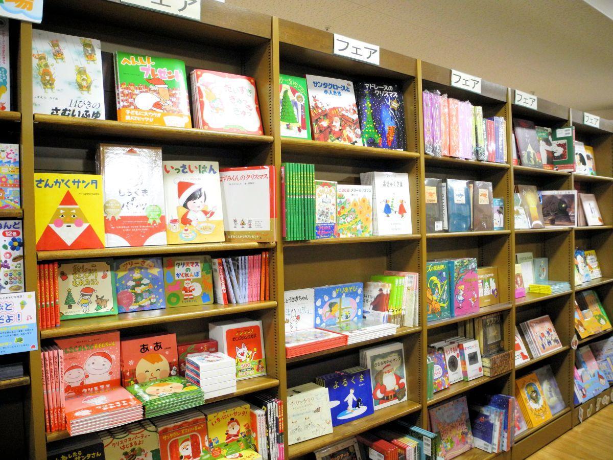 「ジュンク堂書店 盛岡店」の絵本コーナー。クリスマスの絵本も並び始めた