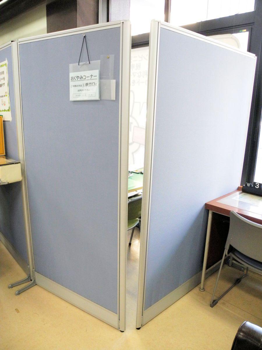 市役所1階に設置された「おくやみコーナー」