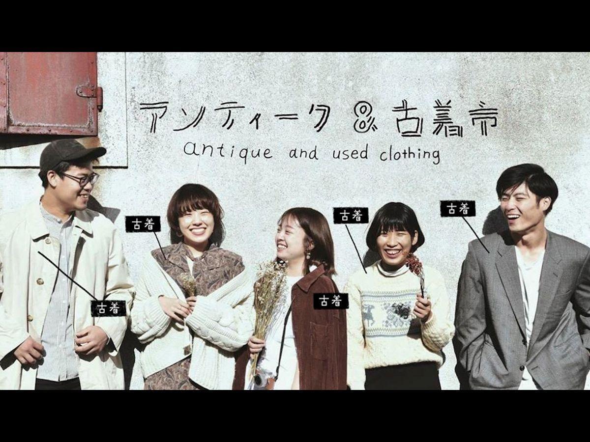 イベントを企画した「YOKOSAWA CAMPUS」の皆さんによるPR画像