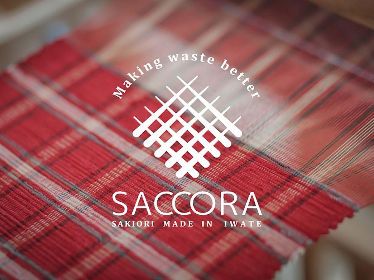 新ブランド「SACCORA」のロゴマーク