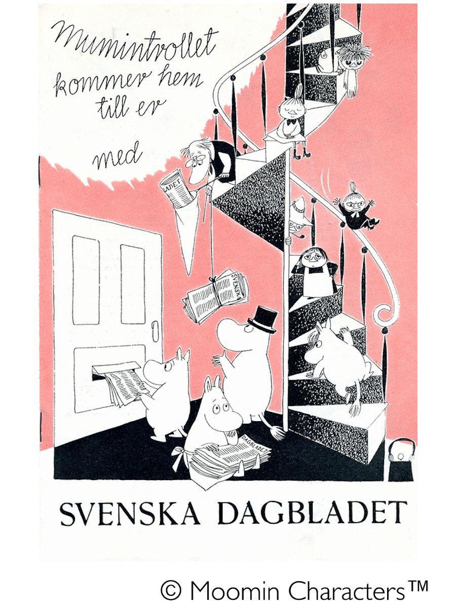トーベ・ヤンソン《スウェーデンの日刊紙「スヴェンスカ・ダーグブラーデット」広告》1957年、ムーミンキャラクターズ社 ©Moomin Characters TM