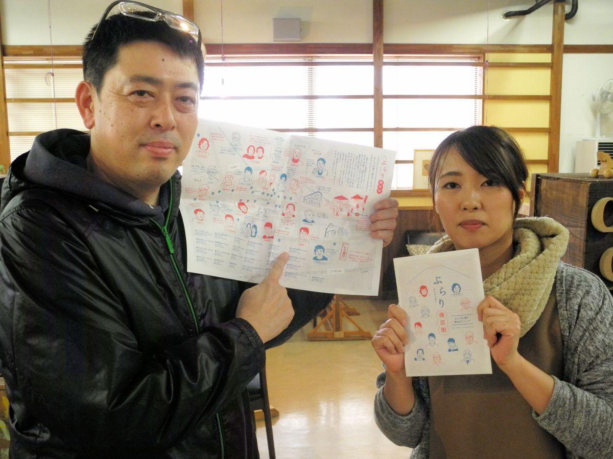 マップをPRする「よしゃれ通りJV」の畠山さん(左)とデザイン担当の櫻田さん(右)