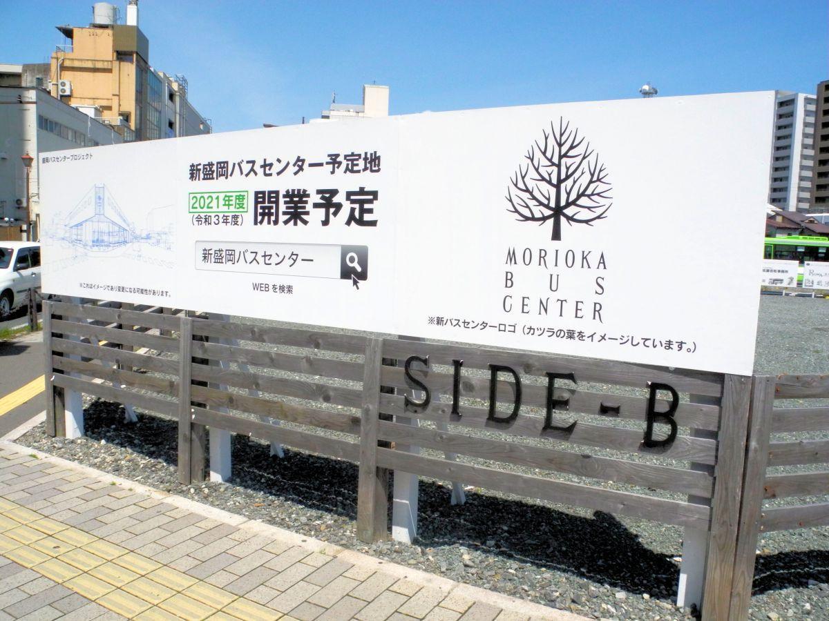 利用開始から3年、イベント利用が終了した「SIDE-B」。本整備に向けた期待も集まる