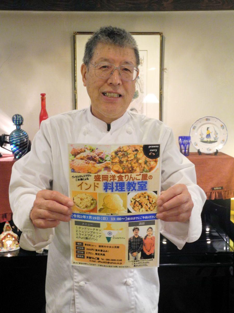 「本場の料理を作って、味わってみて」と村井さん