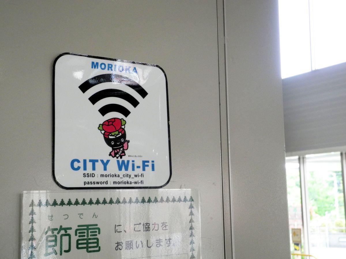 「プラザおでって」に設置された「盛岡 City Wi-Fi」のロゴマーク