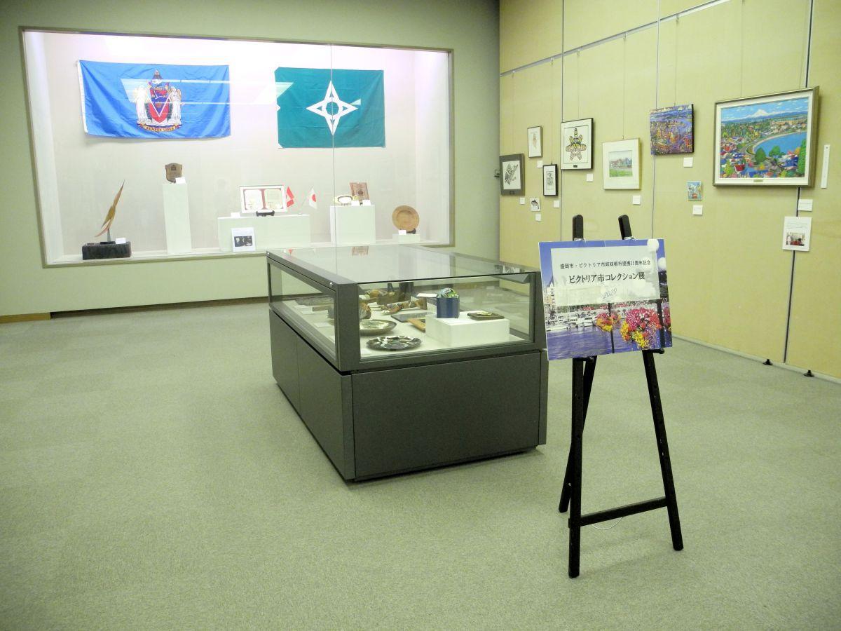ビクトリア市から贈られた品々が並ぶ展示スペース