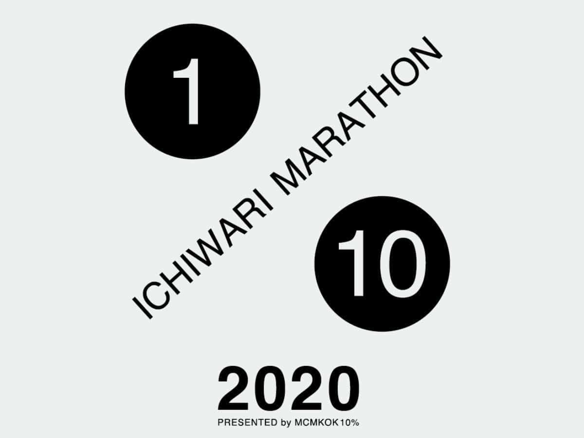 %の記号を模した「イチワリマラソン」のロゴ。10分の1の表示にもなっている