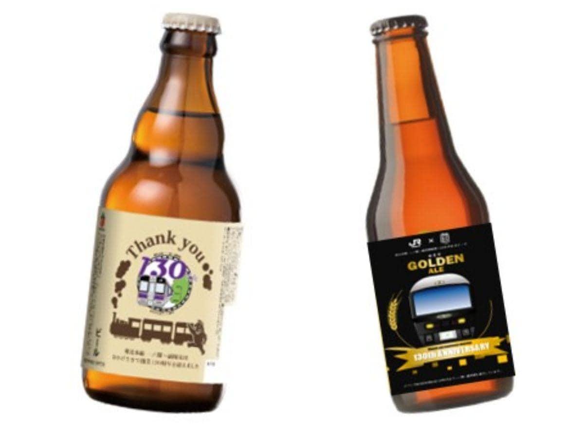 盛岡駅開業 130 周年記念ビール(左)と一ノ関駅開業 130 周年記念ゴールデンエール(右)