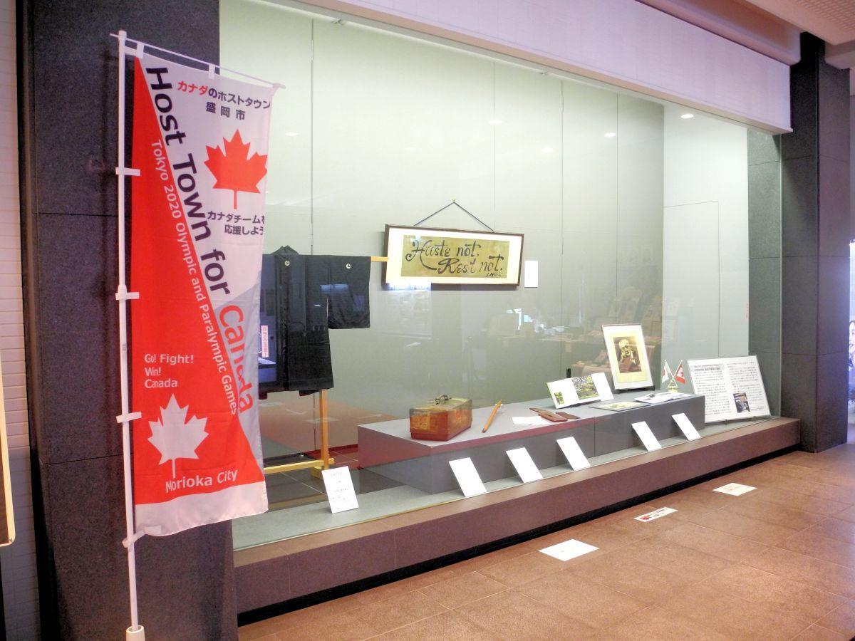 施設入り口の一角に設けられた展示コーナー。新渡戸の遺品などが並ぶ