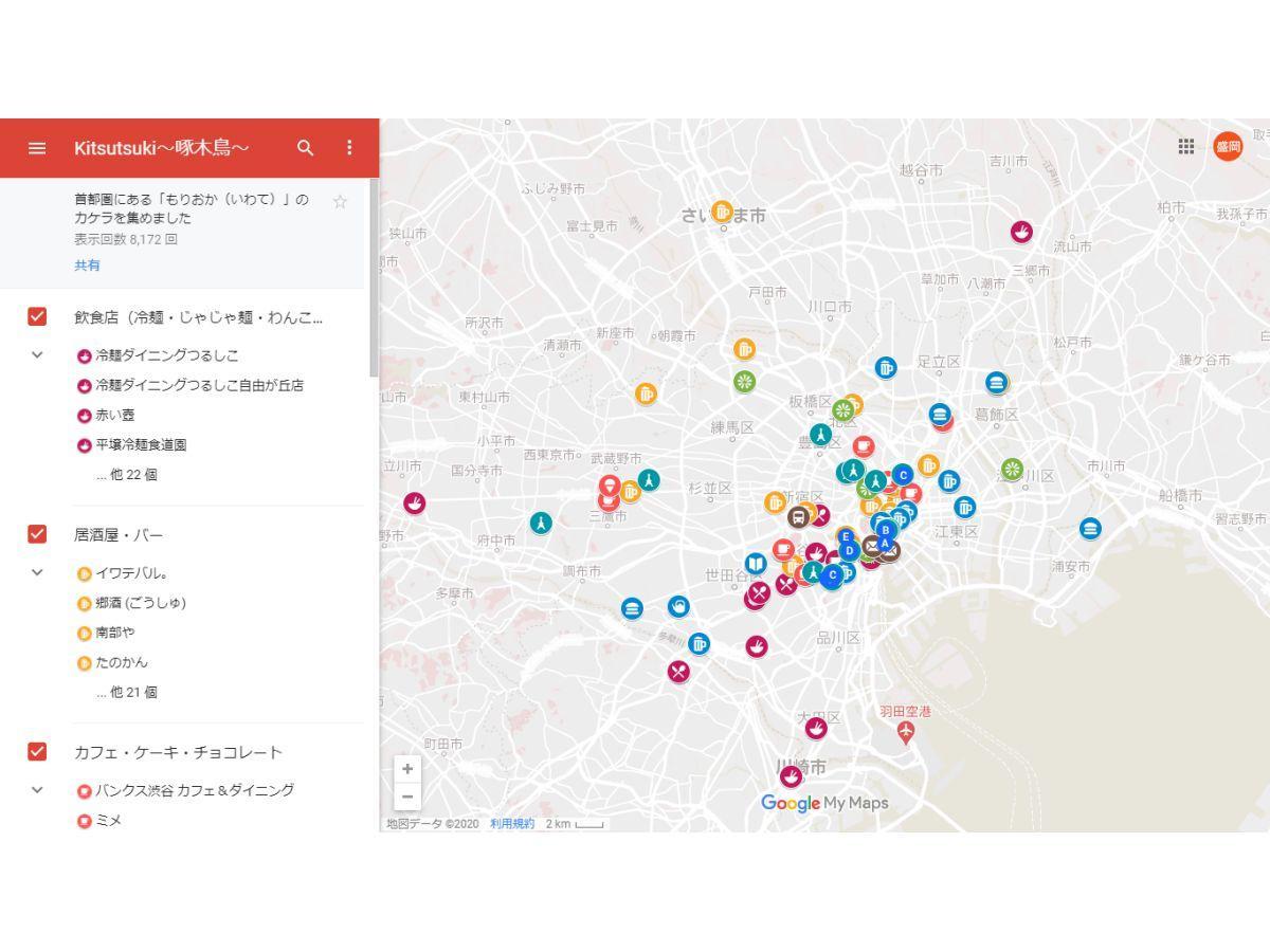 首都圏の盛岡関連スポットをまとめた「Kitsutsuki」
