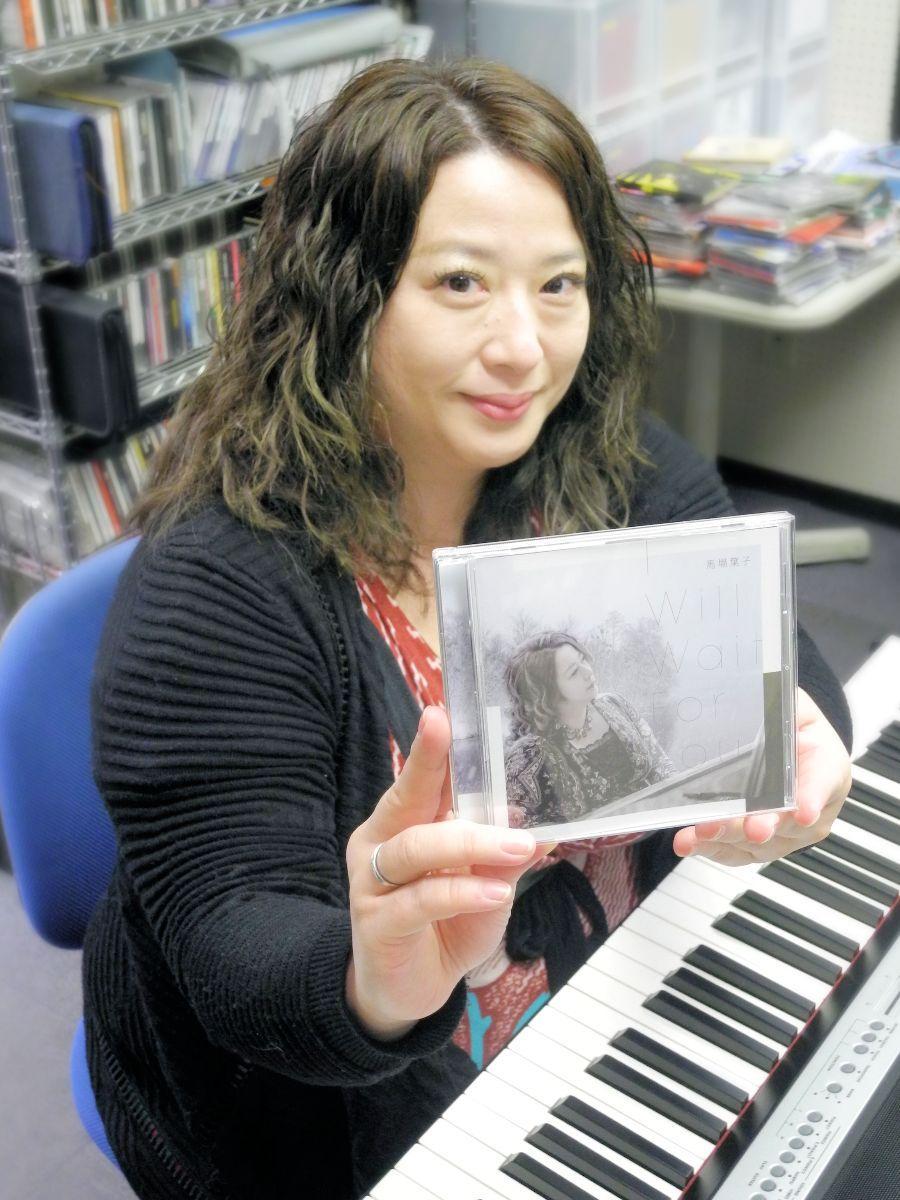 「CDを聴いて、笑顔になってもらえたらうれしい」と話す馬場さん