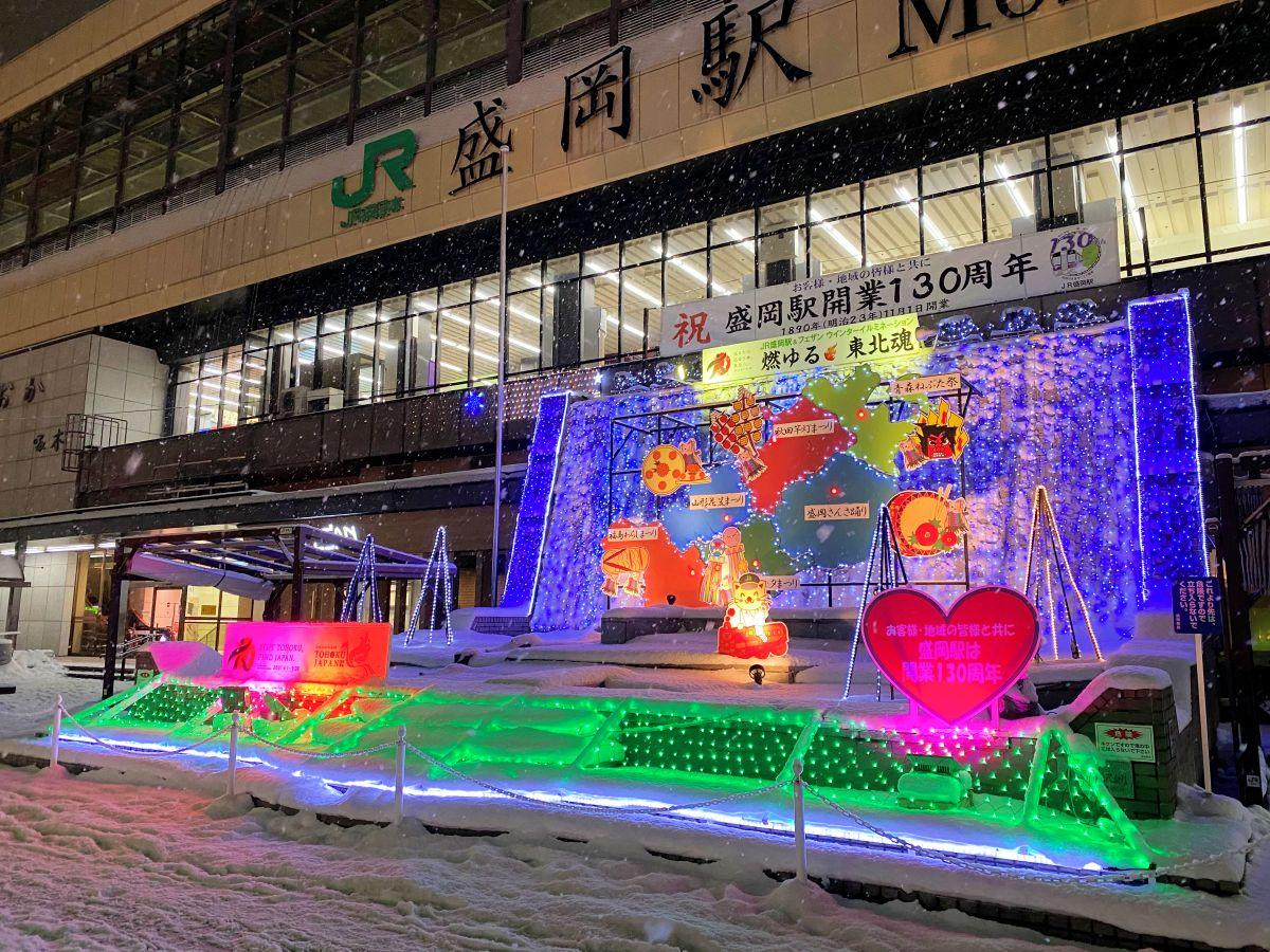 JR盛岡駅前「滝の広場」を彩るイルミネーション。テーマは「燃ゆる、東北魂」