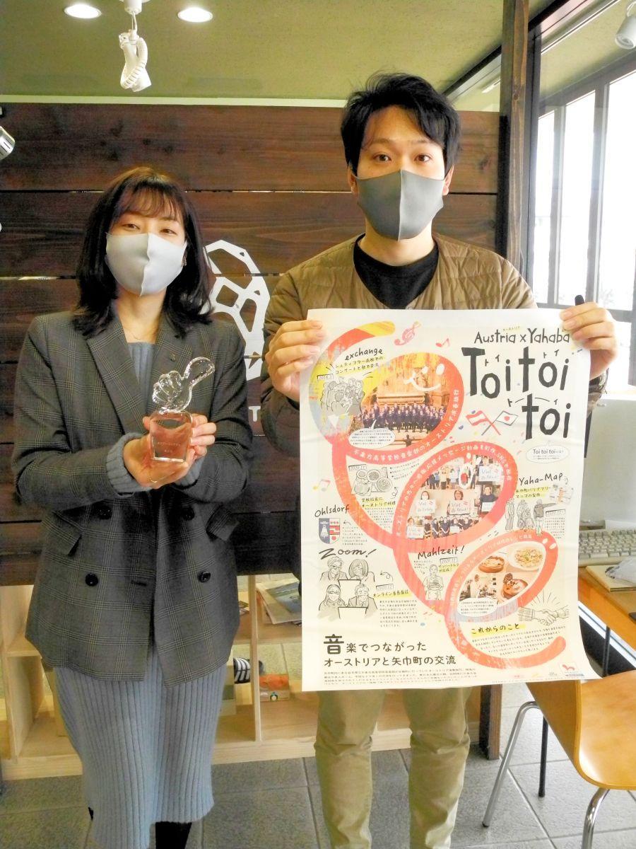 ポスターを作製した下町さん(右)と、ホストタウンリーダー賞を受賞した川村奈津美さん(左)