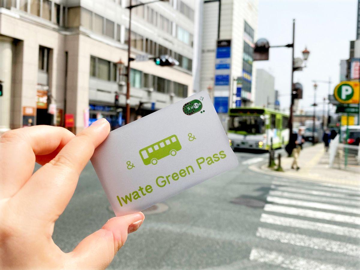 3月27日に発行を開始した「Iwate Green Pass」