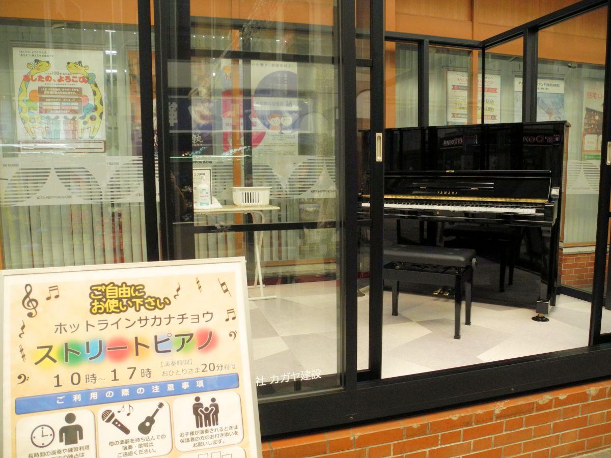 アーケード内に設置されたストリートピアノ。道行く人が演奏に足を止める姿も