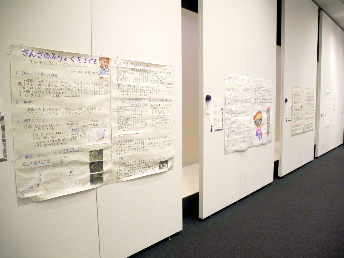 2019年に行われた第2回の展示の様子