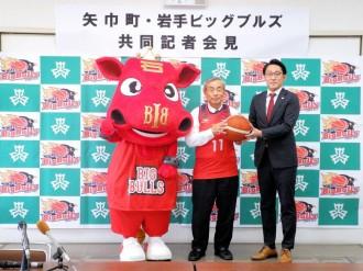 矢巾町に岩手ビッグブルズ練習専用体育館 パートナーとしてチームを応援