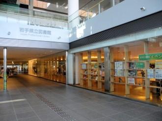 岩手県立図書館が100周年記念の作文コンクール 図書館の在り方を共に考えて