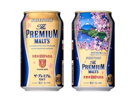 「ザ・プレミアム・モルツ 2016日本の春(桜と富士)デザイン缶」