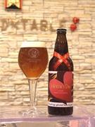 御殿場高原ビールでコーヒーアロマのエールビール バレンタイン期間限定で