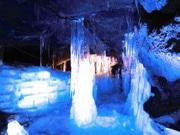 「富岳風穴」がリニューアル 洞窟内ライトアップや外国語案内表示も