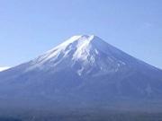 富士スバルライン無料化、今秋は実施せず