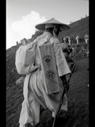 ふじさんミュージアムで「飯島志津夫写真作品展」 半世紀前の富士山写真50点