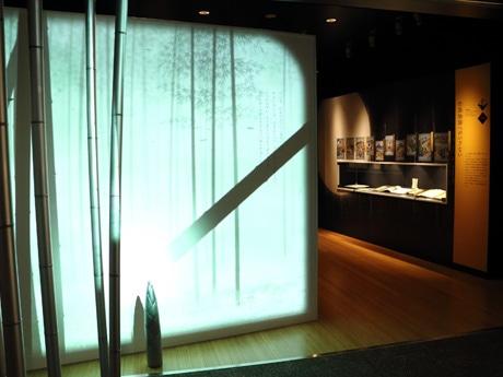 「富士山とかぐや姫」展示室