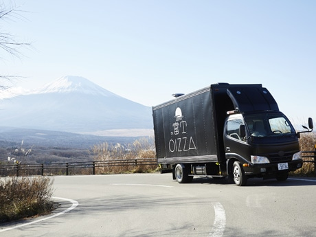 移動式宅配ピザ店「Mt.富士PIZZA」
