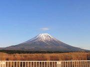 富士市で「なんでも富士山」 世界文化遺産・富士山について学ぶ
