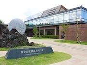 河口湖「富士山世界遺産センター」で富士山の日を記念したイベント