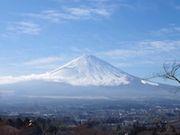 富士市がブランドメッセージ決定 「いただきへの、はじまり富士市」に
