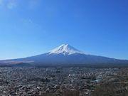 富士吉田市と志木市が文化・観光交流協定 富士山通じたつながりを縁に