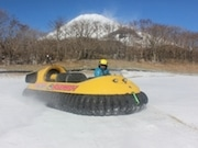 富士山のスキー場「イエティ」にホバークラフト 7年半ぶりにレジャー施設に登場