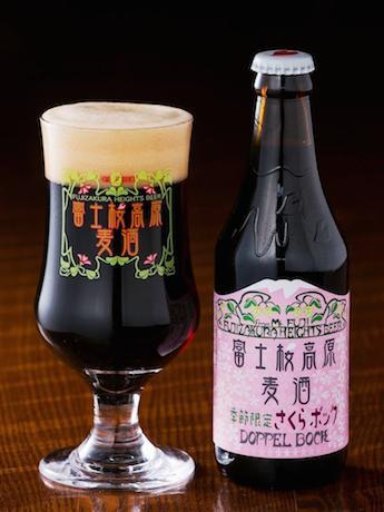 富士桜高原麦酒に限定地ビール「さくらボック」 桜の開花時期に合わせて