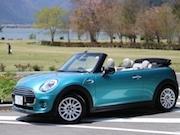 富士五湖をMINIのオープンカーで周遊 観光サービス「D-LIVE」販売