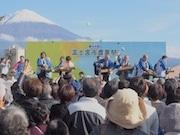 富士宮市農業祭と富士地域畜産まつり、初の合同開催 富士地域の食材一堂に