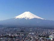 図柄入り富士山ナンバープレートのデザイン募集 静岡と山梨で