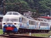 富士急行線で「富士急電車まつり」 車掌・駅員お仕事体験など