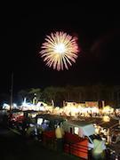 富士宮市で「田貫湖まつり」 花火大会や地域グルメのにぎわい市など