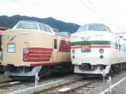 河口湖駅で「JR189系撮影会」 富士急行1000系車両やJR189系も