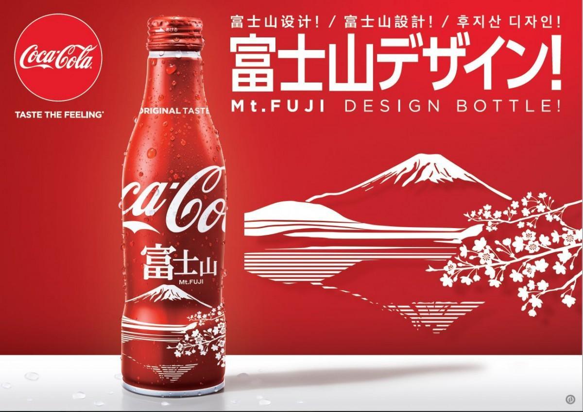 富士山と湖(山梨)