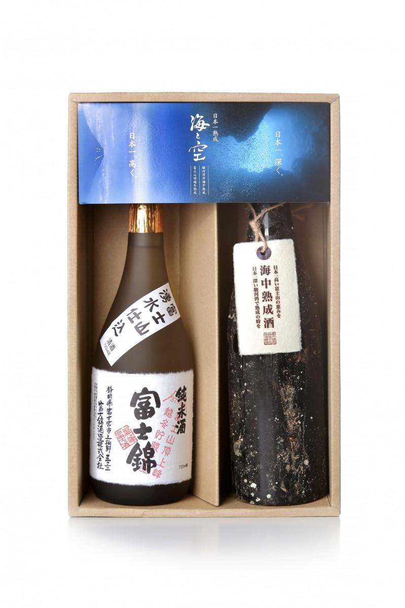 日本一熟成~日本一深く、日本一高く~「海と空」