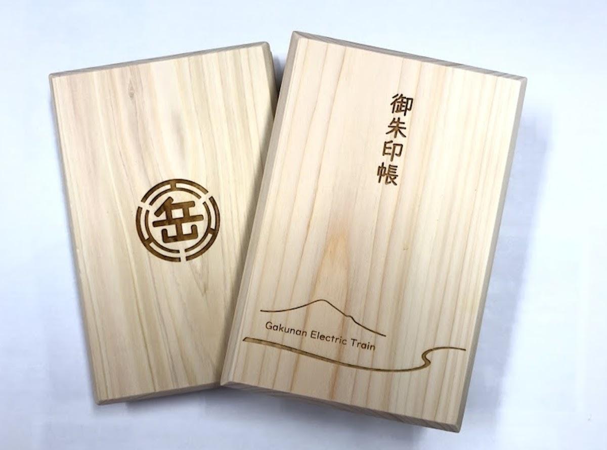 「ひのき香る 岳南電車御朱印帳」