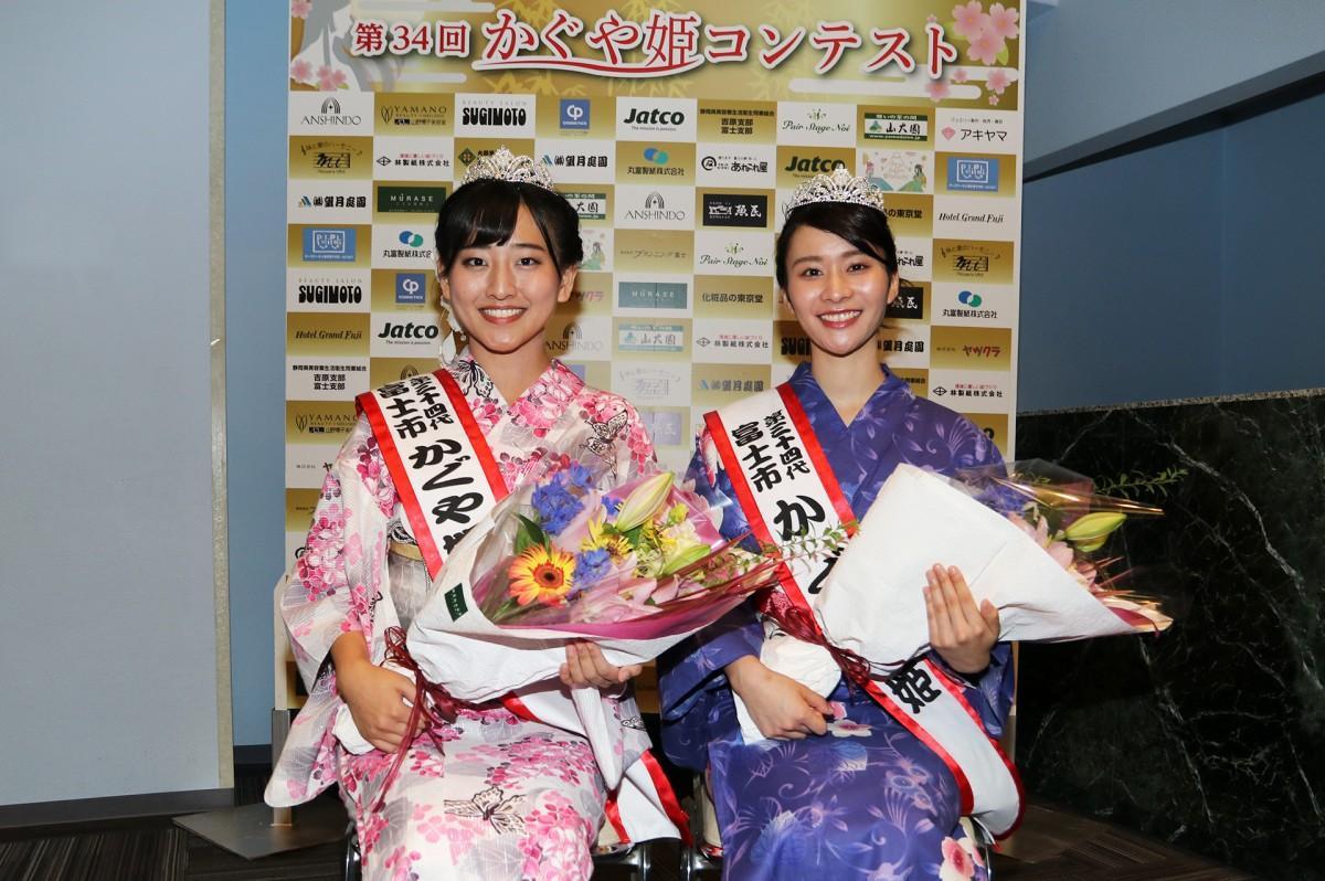 「かぐや姫クイーン」の吉川葉月さん(左)、「かぐや姫」の伊藤明日香さん(右)