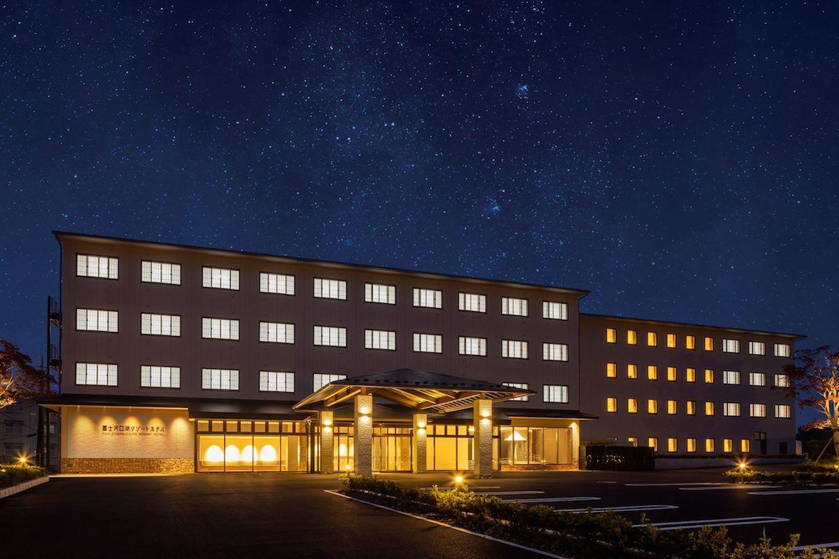 「富士河口湖リゾートホテル」