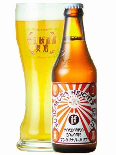 夏の限定ビール「マンダリナバーバリア」